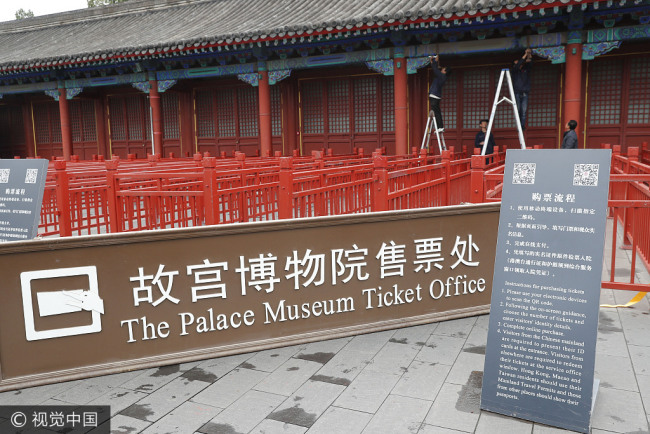 A sign at the Palace Museum's ticket office in Beijing on Tuesday. [Photo: VCG]