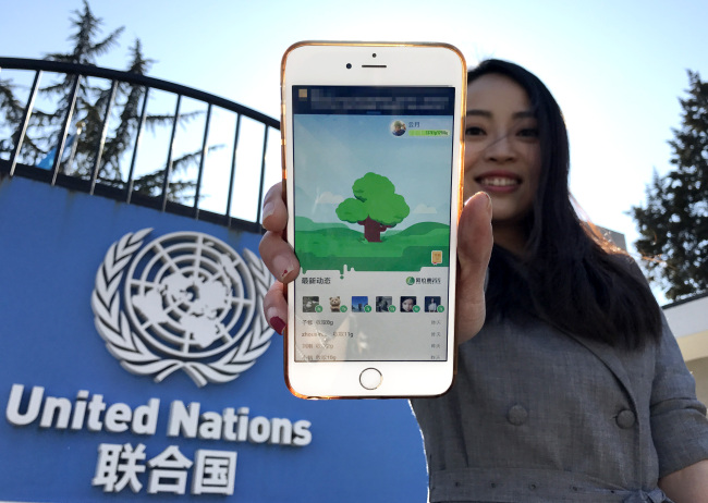 Ant Financial has been working with the United Nations Environment Program to promote green digital finance around the world. [Photo: courtesy of Ant Financial Services Group]