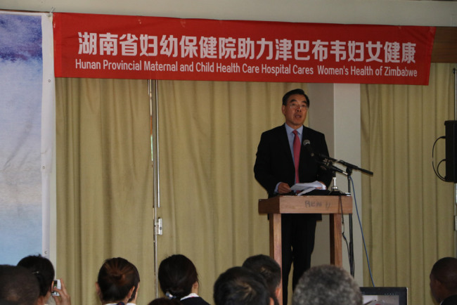 Chinese ambassador to Zimbabwe Huang Ping addresses the Opening of the Early Screening and Treatment Camp on Cervical Cancer in Harare, Zimbabwe on Monday, January 22, 2018. [Photo: China Plus/ Gao Junya]