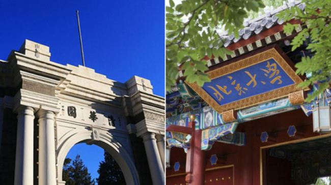 Tsinghua (left) and Peking University take two of the top three spots in the latest edition of the Times Higher Education Asian University Rankings. [Photo: China Plus]