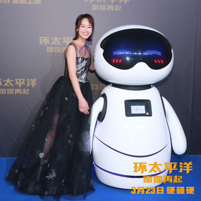 """Actress Lan Yingying attended a promotional event in Beijing for """"Pacific Rim Uprising"""" on Monday, March 12, 2018. [Photo: China Plus]"""