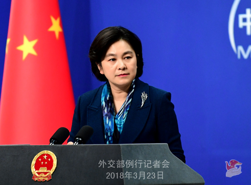 Chinese Foreign Ministry spokesperson Hua Chunying speaks at a regular news briefing in Beijing on Friday, March 23, 2018. [Photo: fmprc.gov.cn]