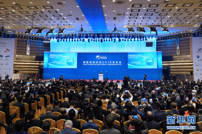 The opening ceremony of the Boao Forum for Asia annual conference is held on April 10, 2018, in the southern island province of Hainan. [Photo: Xinhua]