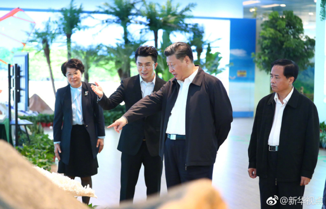 Chinese President Xi Jinping (2nd right) makes an inspection tour in Haikou, south China's Hainan Province, April 13, 2018. [Photo: Xinhua]