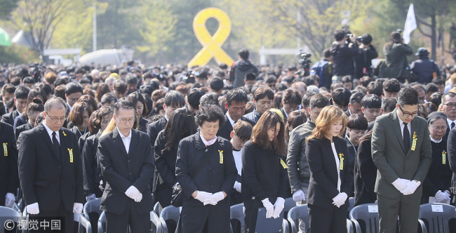 A nationwide mourning over the victims of the sunken ferry Sewol in 2014 is held in Ansan, South Korea, on Monday, April 16, 2018. [Photo: VCG]