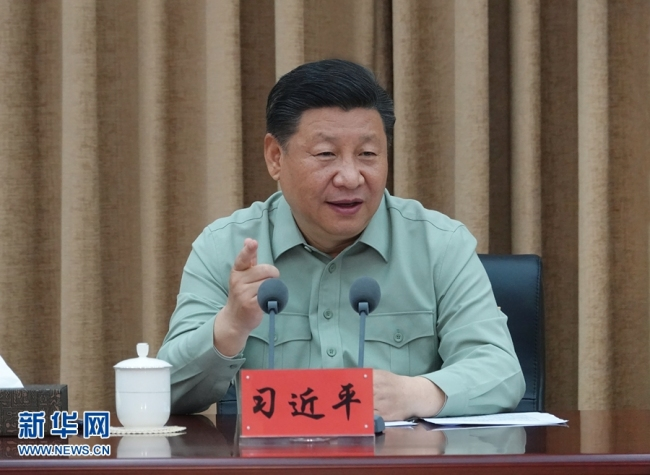 Chinese President Xi Jinping makes remarks during an inspection of the People's Liberation Army Academy of Military Science in Beijing on May 16, 2018. [Photo: Xinhua]