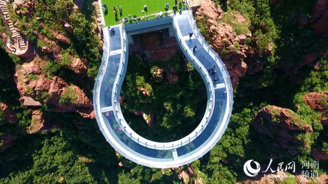 Henan To Open World S Longest Horseshoe Shaped Glass Skywalk