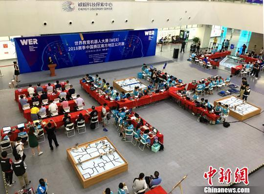 An aerial view of the ongoing contest of World Educational Robot contest in Xiamen on August 5.[Photo: Chinanews.com]