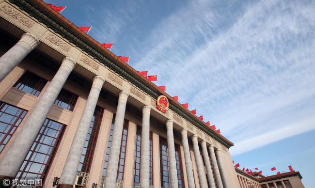 The Great Hall of the People in Beijing. [File photo: VCG]