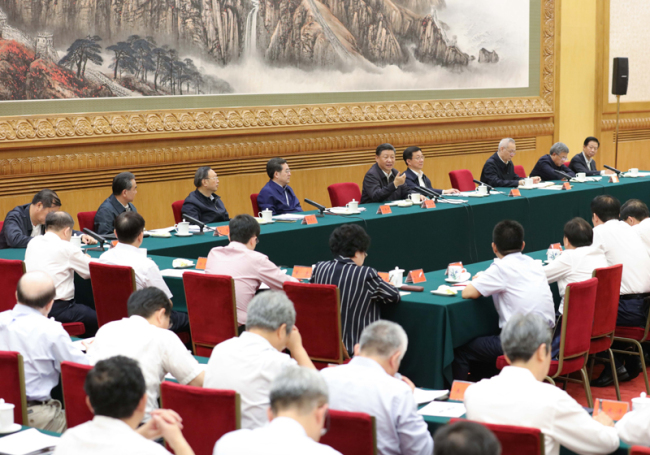 Xi Jinping addresses a symposium marking the fifth anniversary of the Belt and Road Initiative in Beijing on August 27, 2018. [Photo: Xinhua]