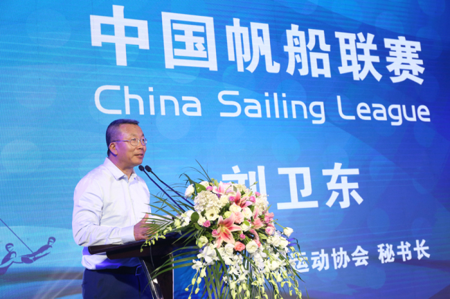 Chinese Yachting Association Secretary General Liu Weidong introduces the China Sailing League at the innauguration event held in Beijing on Sep 10, 2018. [Photo provided to China Plus]