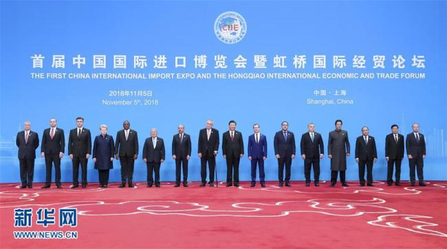 Chinese President Xi Jinping and leaders from other countries attending the first China International Import Expo opened in Shanghai pose for a photo on November 5, 2018. [Photo: Xinhua]