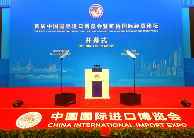 The opening ceremony of the first China International Import Expo kicks off in Shanghai on Monday, November 5, 2018. [Photo: China Plus]