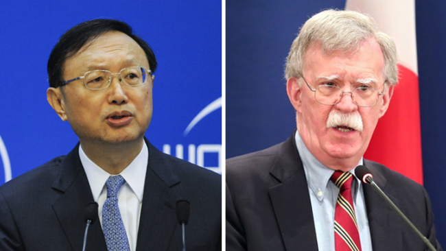Yang Jiechi, director of the Office of the Foreign Affairs Commission of the CPC Central Committee, and U.S. national security advisor John Bolton [Photo: China Plus]