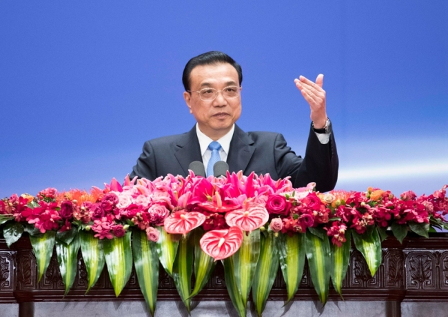 File photo of Chinese Premier Li Keqiang [Photo: gov.cn]