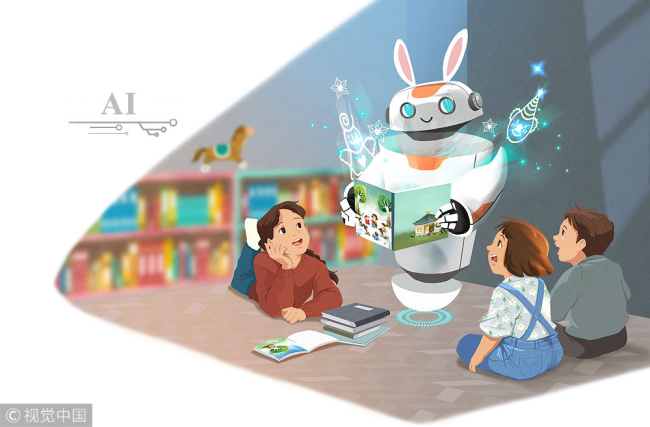 China's first AI textbook series designed for primary and secondary school students, expected to debut in 2019. [File Photo: VCG]