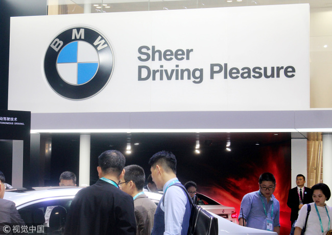 BMW car models are displayed at the first China International Import Expo in Shanghai on November 7, 2018. [Photo: VCG]
