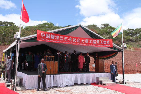 The commencement ceremony of China-aided project of Zimbabwe's new parliament building is held in Mt. Hampden on November 30th, 2018. [Photo: China Plus]