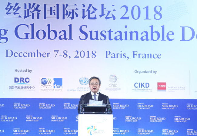 Chinese Vice Premier Hu Chunhua addresses to the opening ceremony of the fourth Silk Road Forum in Paris, France, on Dec. 7, 2018. [Photo: China Plus]