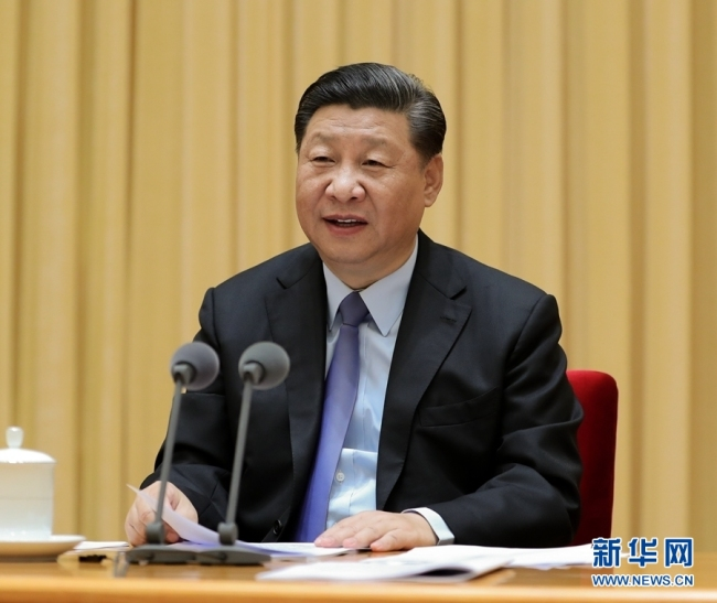 Xi Jinping, general secretary of the Communist Party of China (CPC) Central Committee. [File Photo: Xinhua]