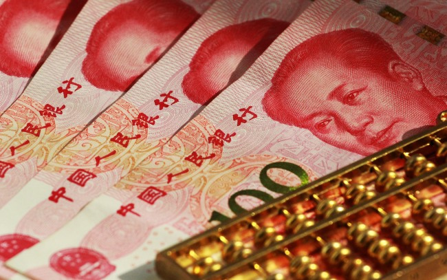Picture of Chinese currency-100 yuan note. [Photo: IC]