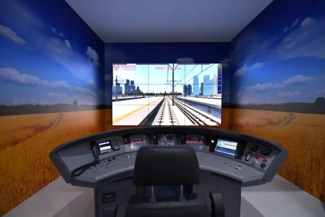 An area for monitoring self-driving Fuxing bullet trains. [Photo: People's Daily]