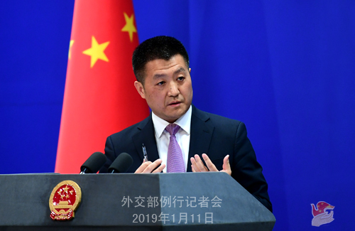 Foreign Ministry spokesperson Lu Kang speaks at a daily press conference on January 11, 2019. [Photo: fmprc.gov.cn]