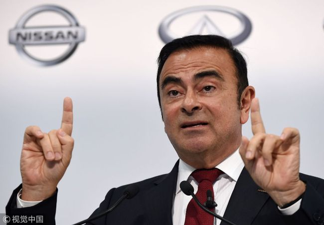 In this file photo taken on May 13, 2015, Nissan Motors Chairman and CEO Carlos Ghosn speaks during the company's financial results press conference in Yokohama. [File Photo: VCG]