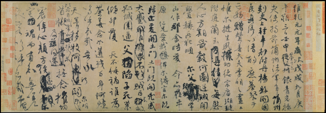 """Ji Zhi Wen Gao,"" or ""Draft of a Requiem to My Nephew,"" calligraphy written by Yan Zhenqing during the Tang Dynasty (618-907 CE). The calligraphic masterpiece contains 234 characters, and is going on-loan from the Taipei Palace Museum to the Tokyo National Museum. [Screenshot: China Plus via Taipei Palace Museum]"