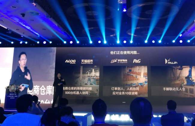 A smart warehouse is on the way - China Plus
