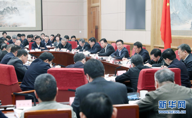 Chinese Vice Premier Han Zheng speaks at a meeting of the State Council coordinating group on transforming government functions and improving government services on January 29, 2019. [Photo: Xinhua]