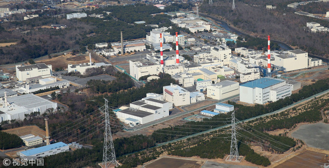 A Japanese state-run nuclear fuel laboratory near Tokyo said Wednesday it detected a radiation leak in its plutonium handling facility on January 30,2019, but no workers were exposed.[Photo:VCG]