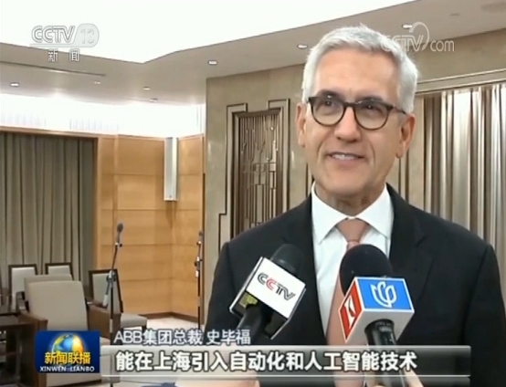 ABB Group President Ulrich Spiesshofer during an interview with CCTV News in Shanghai. [File Photo: Screenshot from CCTV news]