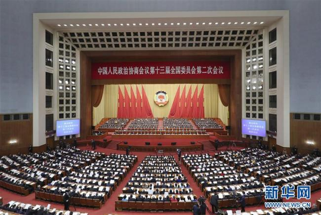 The closing meeting of the second session of the 13th National Committee of the Chinese People's Political Consultative Conference (CPPCC) is held at the Great Hall of the People in Beijing on March 13, 2019. [Photo: Xinhua/Yao Dawei]