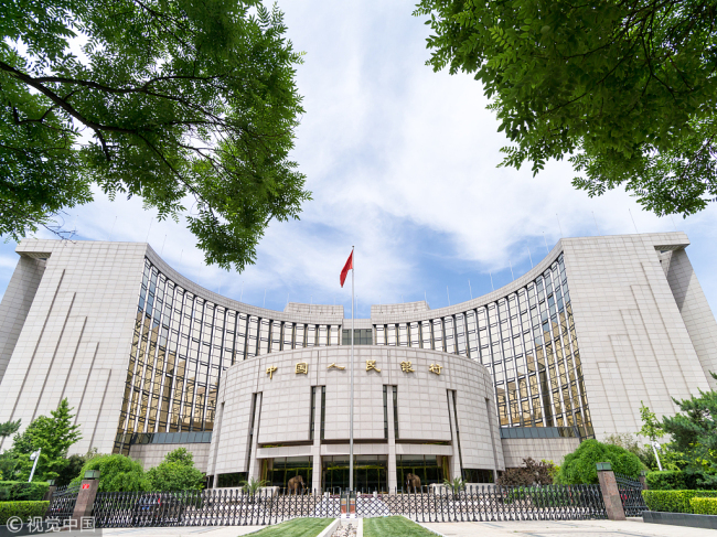 The People's Bank of China in Beijing. [File Photo: VCG]