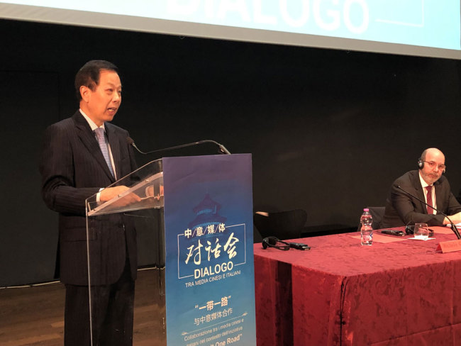 Chinese ambassador to Italy Li Ruiyu delivers a speech during the China-Italy Media Dialogue held in Rome, Italy, on Wednesday, March 20, 2019. [Photo: China Plus]