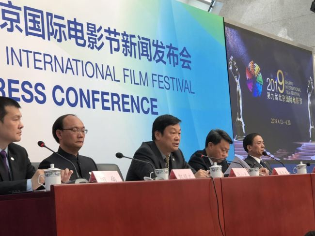 The panorama section of Beijing film festival honours
