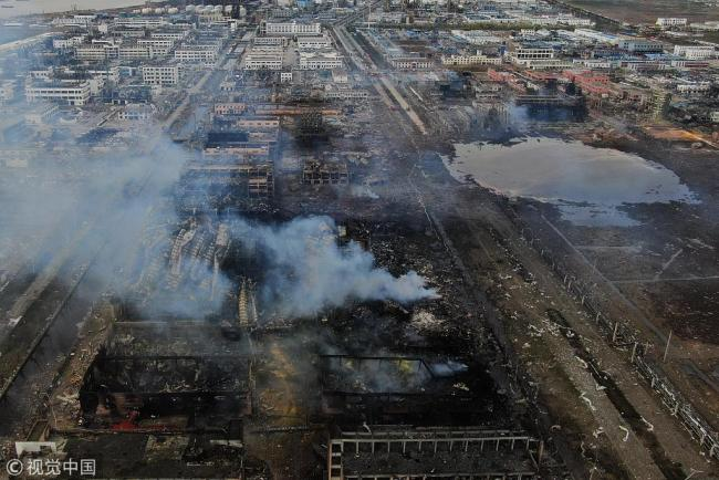 Photo taken on March 22, 2019 shows the accident site of an explosion at a chemical facility in Chenjiagang Industrial Park in the city of Yancheng, Jiangsu Province. [Photo: VCG]