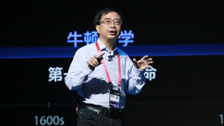 Chinese physicist wins OSA's 2019 R.W. Wood Prize
