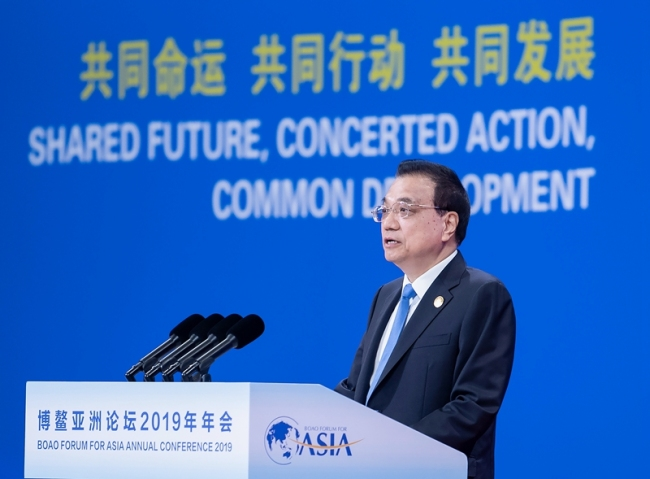 Premier Li Keqiang makes a speech at the opening plenary of the Boao Forum for Asia (BFA) annual conference in Boao, a coastal town in China's southern island province of Hainan on March 28, 2019. [Photo: Xinhua]