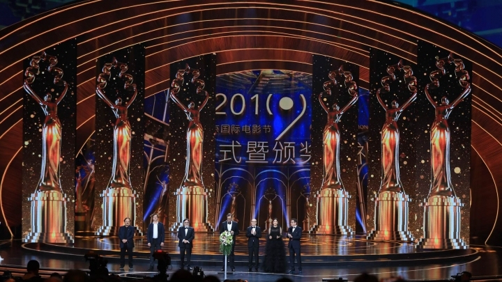 BJIFF 2019: Tiantan Award winners announced at closing ceremony