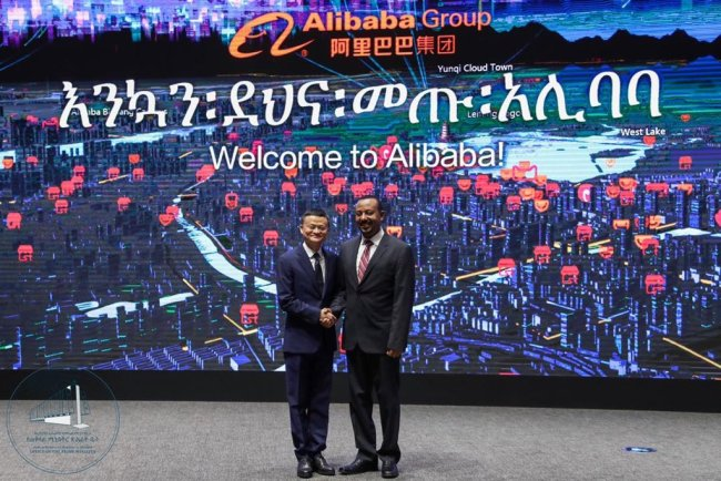 Ethiopian PM Abiy Ahmed visits the headquarters of e-commerce giant Alibaba in Hangzhou on Thursday, April 25, 2019. [Photo: tweet of Ethiopian PM Abiy Ahmed]