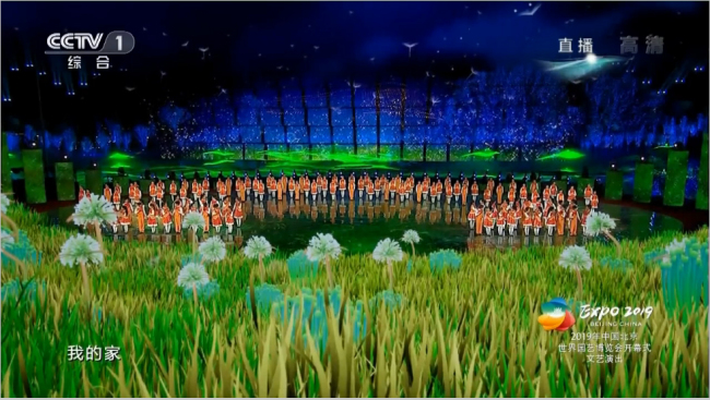 The opening ceremony of the International Horticultural Exhibition 2019 Beijing [Screenshot: China Plus]