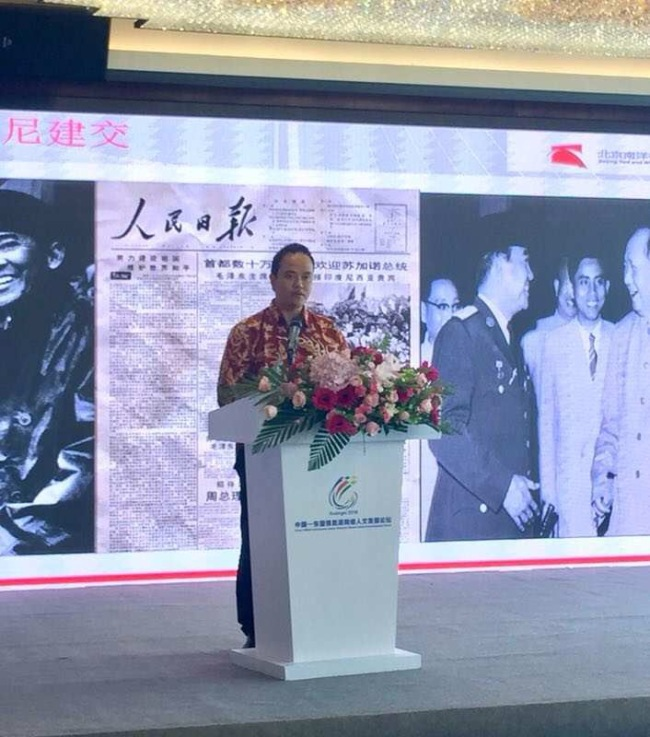 Gandhi Priambodo gives a speech at an event celebrating China-Indonesia ties. [File Photo provided for China Plus]