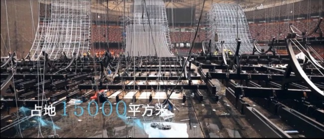 The carnival stage covered an area of 15,000 square meters. The stadium, also known affectionately as the Bird's Nest, was the venue for the opening ceremony of the Beijing Olympics in 2008. [Photo: CCTV]
