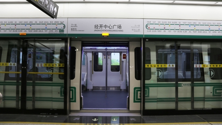 Zhengzhou tests China's first 5G-enabled subway line