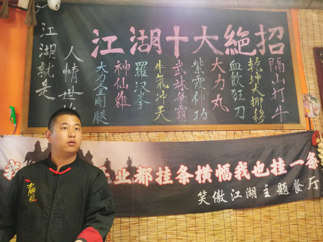 The road from poverty to prosperity in Xibaipo