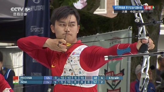 China's Wei Shaoxuan takes the final shot during the recurve men's team event final between China and India at the 2019 Archery World Championships on Jun 16, 2019 in Hague, the Netherlands. [Photo: CCTV]