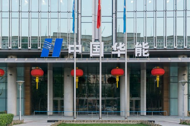 China Huaneng Group is one of the five giant utility enterprises in China, founded in 1989. [Photo: from IC]
