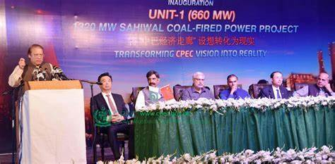 Then Pakistani Prime Minister Nawaz Sharif was delivering a keynote speech during the inauguration of the first unit of the Sahiwal Coal-fired Power Plant. [Photo: courtesy of China Huaneng Group]